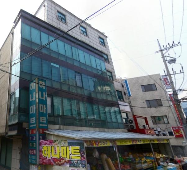 서울 동작구에 위치한 신천지 위장 신학원