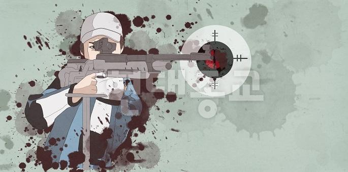 검찰, 종교적 병역거부자 진실성 확인 위해 '총쏘기 게임' 접속 기록 체크