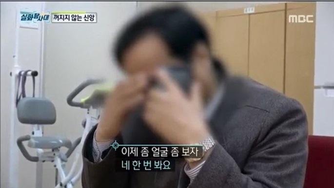 "MBC 실화탐사대,""우리 딸을 찾아주세요"""