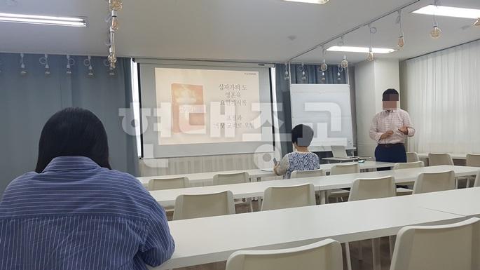 만민중앙교회 이탈자 예배현장을 다녀오다