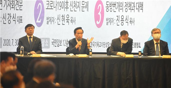 중국의 신천지, 한국의 전능신교