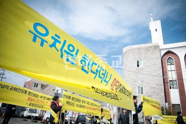 하나님의교회 건물 급격히 증가